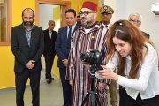 الملك يدشن مركزا للدعم التربوي والثقافي لتنمية قدرات الشباب بالبيضاء