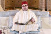 الملك يترأس اليوم ثاني الدروس الحسنية الرمضانية