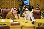 هكذا علّقت البحرين والإمارات على قرار المغرب قطع علاقاته مع إيران