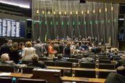 البوليساريو تتلقى صفعة جديدة من مجلس النواب البرازيلي