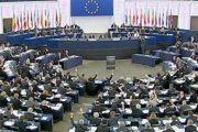 البرلمان الأوروبي يصفع من جديد أعداء الوحدة الترابية للمملكة