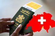 سويسرا تلغي