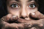 توقيف شخص اغتصب سائحة إسبانية قاصر و