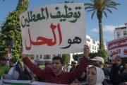 مندوبية التخطيط تكشف عن أرقام مثيرة تهم الشباب المغربي