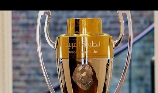 البطولة العربية للأندية..الفتح يواجه الاتحاد السكندري