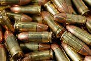 ضبط 500 رصاصة أدخلها إيطالي إلى المغرب دون ترخيص