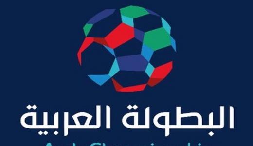 البطولة العربية...الفتح مهدد بالإقصاء