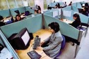 المغرب يتصدر قائمة المراكز التكنولوجية الأسرع نموا بإفريقيا