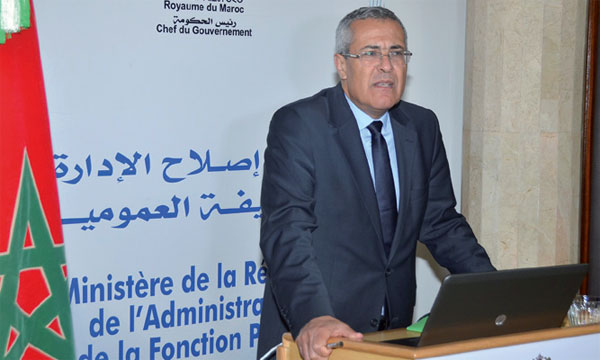 المغرب ينضم رسميا إلى مبادرة الشراكة من أجل