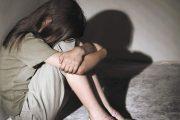 شاب يختطف فتاة ويغتصبها ويقدمها لأفراد عصابة إجراميةإنتقاما من والدها