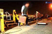 الأمن الاسباني يحبط عملية تهريب 2 طن من الحشيش على متن قارب