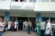 أمن طنجة يوقف 5 أشخاص اعتدوا على الطاقم الطبي بمستشفى