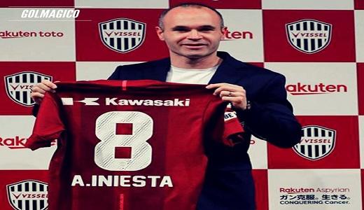 انييستا يكشف سبب انتقاله الى الدوري الياباني