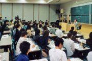اليابان تخصص منح دراسية للطلبة المغاربة عبر مباراة