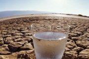 تخوفات ساكنة هذه المناطق من إنقطاع الموارد المائية