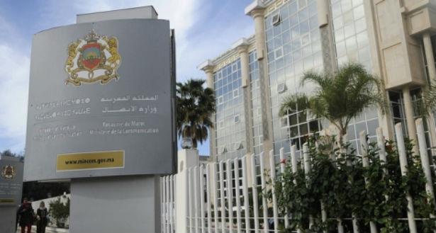 المغرب يرد بقوة على تقرير