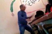 فيديو ''أستاذ خريبكة''.. الوزارة تتخذ إجراءات جديدة