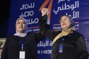 المصلي تخلف الحقاوي على رأس منظمة نساء