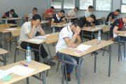 وزارة التعليم تنشر لوائح المترشحين الأحرار لامتحانات البكالوريا