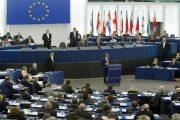 البوليساريو تمنى بهزيمة جديدة في لقاء أمام البرلمان الأوروبي