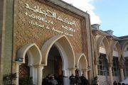 سلا.. أحكام تصل إلى 20 سنة في حق متهمين بالإرهاب