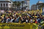 الكونفدرالية الديمقراطية للشغل تشلّ مؤسسات البلاد بإضراب عام