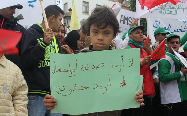 اعتصام مرتقب احتجاجا على الاستهتار بحقوق المعاقين ذهنيا وعرقلة تمدرسهم