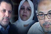 تأييد الأحكام الصادرة في حق قتلة البرلماني مرداس