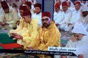 الملك يحيي ليلة القدر المباركة بمسجد حسان بالرباط
