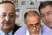 انتخاب المجلس الوطني للصحافة يثير جدلا والوزارة تدعو إلى التقيد بأخلاقيات المهنة