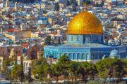 المغرب أول بلد عربي يحتضن مؤتمرا دوليا حول القدس