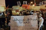 عائلات سورية تتوافد على شمال المغرب قصد