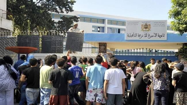الآلاف من التلاميذ المغاربة ينتظرون نتائج الباكالوريا بفارغ الصبر