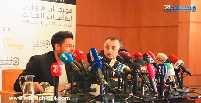بالفيديو.. محمد حماقي يتحدث عن سعد لمجرد و هدى سعد والأصوات المغربية في
