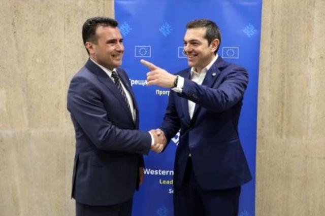 دولة أوروبية تغير إسمها بعد خلاف مع اليونان