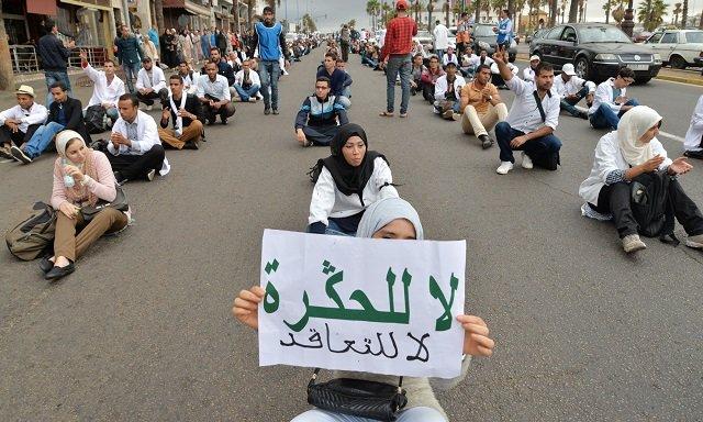 ''مسيرة مراكش'' تلهب ''فيسبوك''.. وأطر يشيدون بأساتذة التعاقد