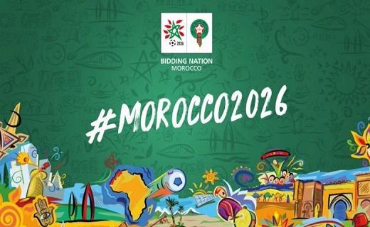 مونديال 2026...ساعة الحسم تقترب بالنسبة للملف المغربي