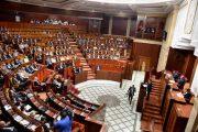 بحضور يتيم.. البرلمان يناقش حماية المرأة العاملة