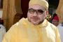 الملك يعفو عن 450 شخصا بينهم محكومون في قضايا الإرهاب