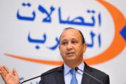 مسؤول: خوصصة اتصالات المغرب لن تنعكس على حكامة الشركة