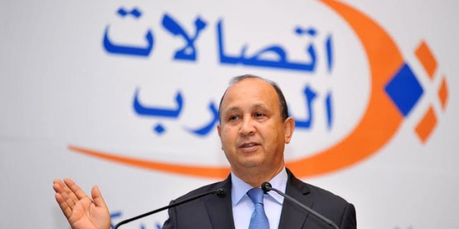 خلال شهور كورونا..  اتصالات المغرب تحسن رقم معاملاتها بـ 2.7 في المائة