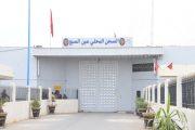 إدارة سجن عين السبع 1 تنفي تعرض سجين لأي اعتداء