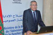 بنعبد القادر يطلق برنامجا لتعزيز التحول الرقمي للإدارة المغربية