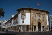 بنك المغرب يتوقع نموًا اقتصاديًا بنسبة 2.8% العام الجاري