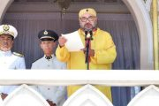 الملك محمد السادس يترأس بتطوان حفل أداء القسم للضباط المتخرجين