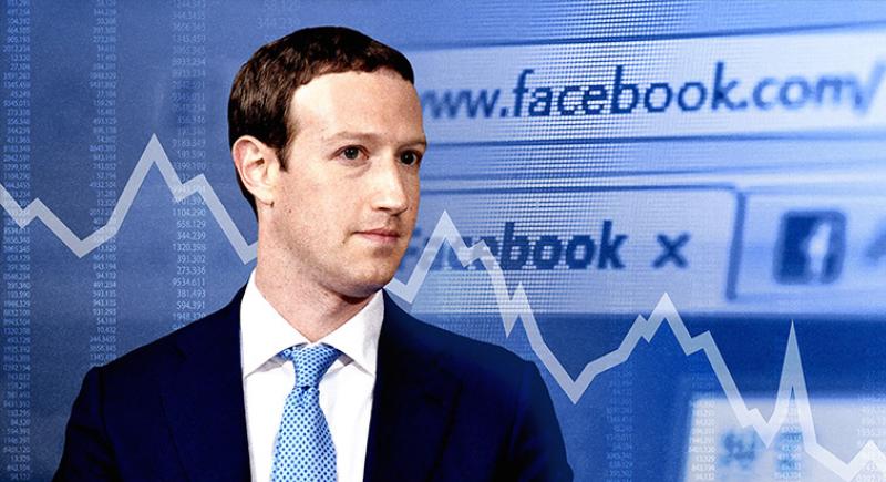 شركة ''فايسبوك'' تتكبد خسارة كبيرة