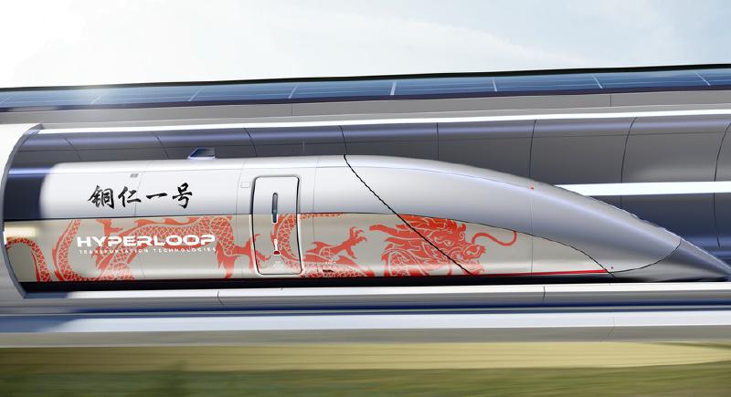 بسرعة 1200كلم/س:الصين تستعد لإطلاق قطار ''هايبرلوب''