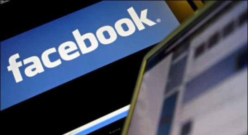 حكم تاريخي بألمانيا.. وراثة حسابات فيسبوك!