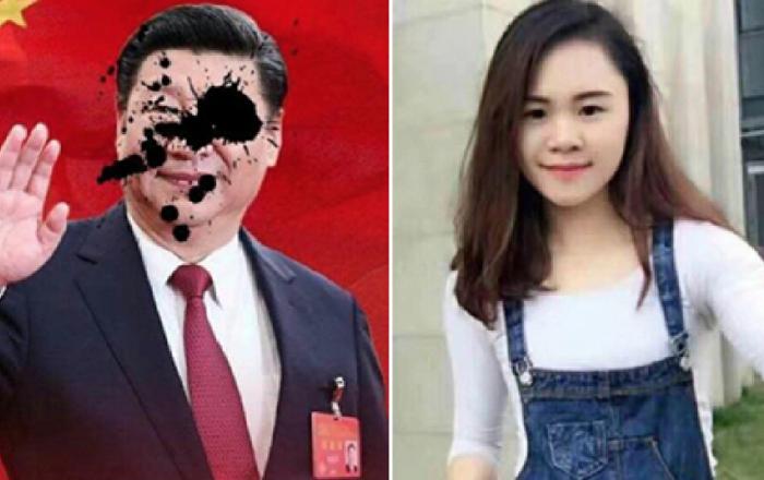 هذا ما حدث للفتاة الصينية التي قامت برشق الطلاء على صورة الرئيس الصيني