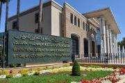 وزارة الخارجية: اتفاق الصيد شمل الصحراء المغربية ودحض ادعاءات الخصوم